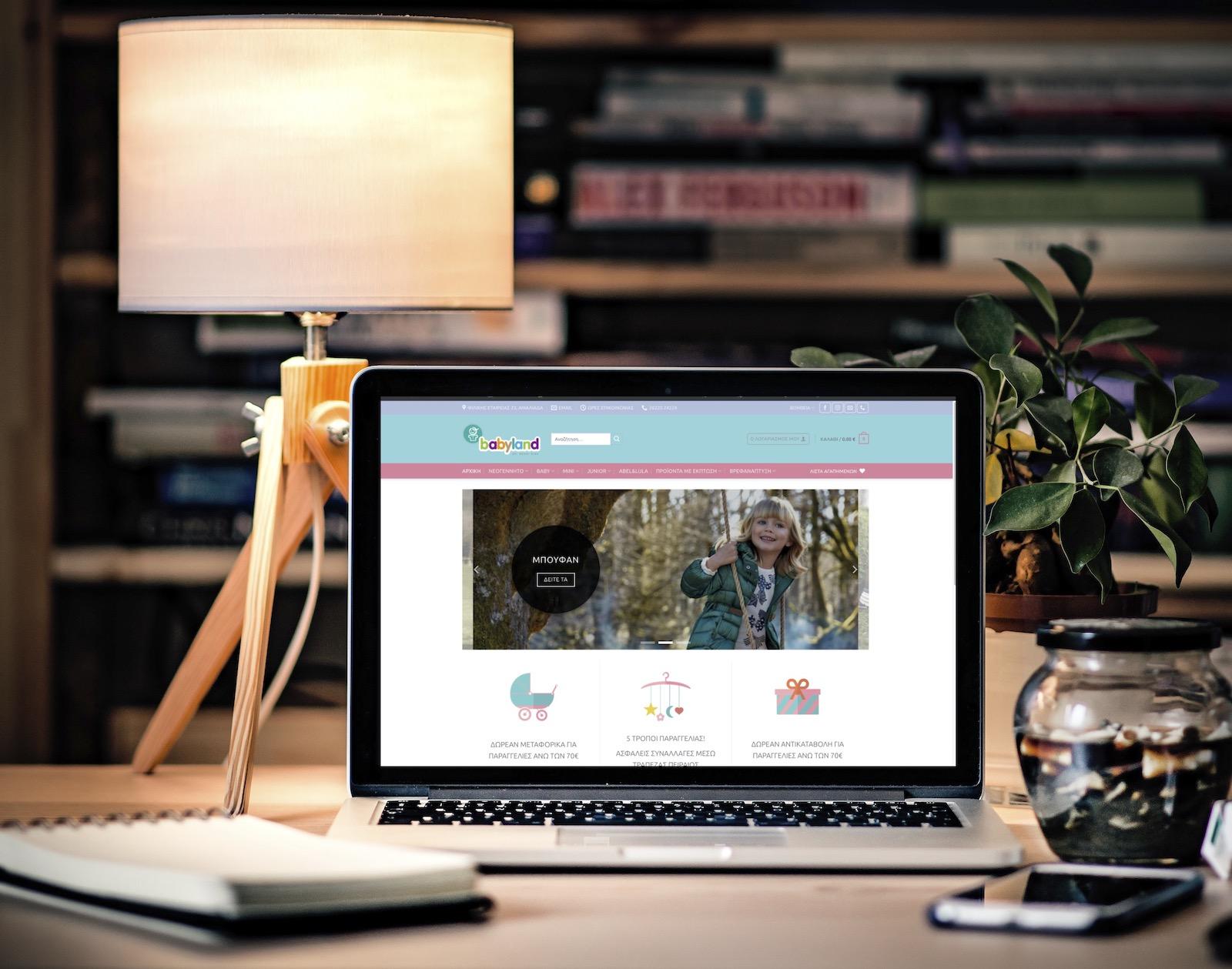 Δημιουργία E-shop | Ποιά είναι τα οφέλη για την επιχείρηση σας
